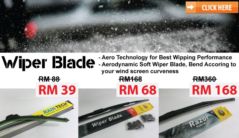 Car Wiper Promotion